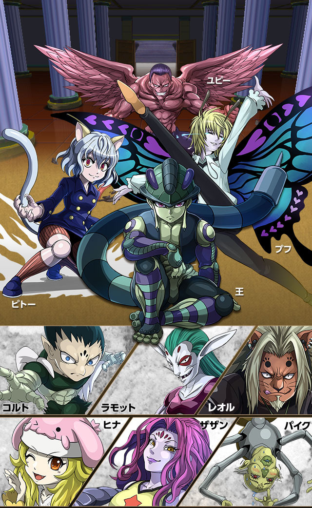 hunter-x-hunter-puzzle-and-dragons