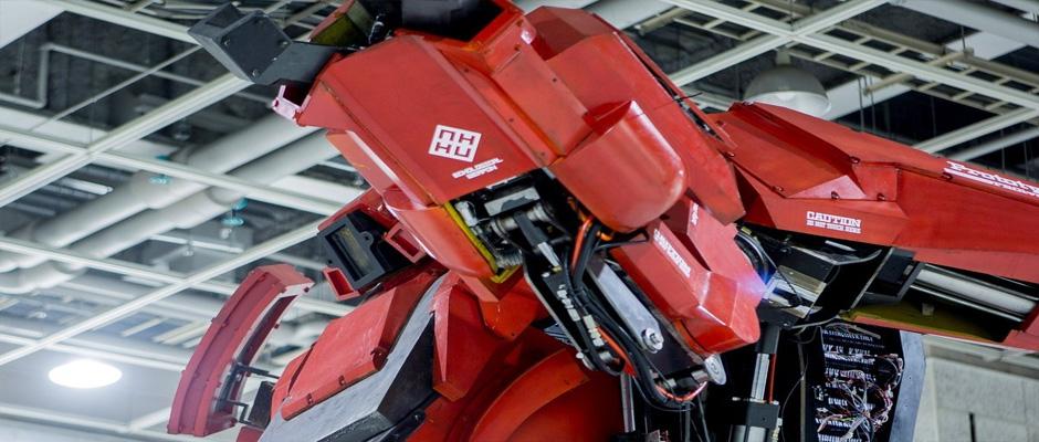 japan-japon-robot-kurata