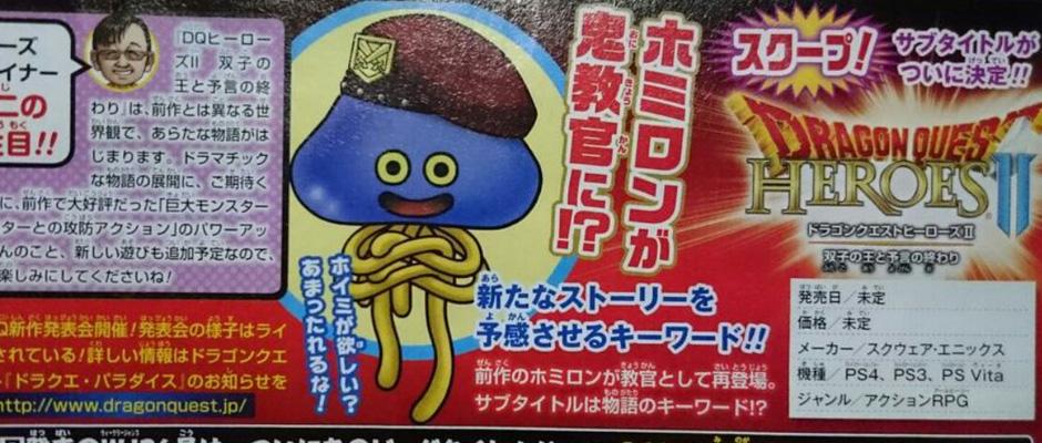 Rumor: Podríamos conocer Dragon Quest XI la próxima semana | Atomix
