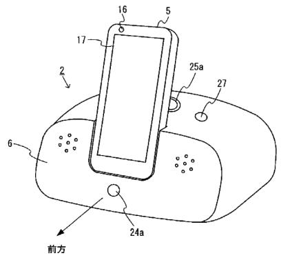 patente-de-nintendo-quality-of-life-01