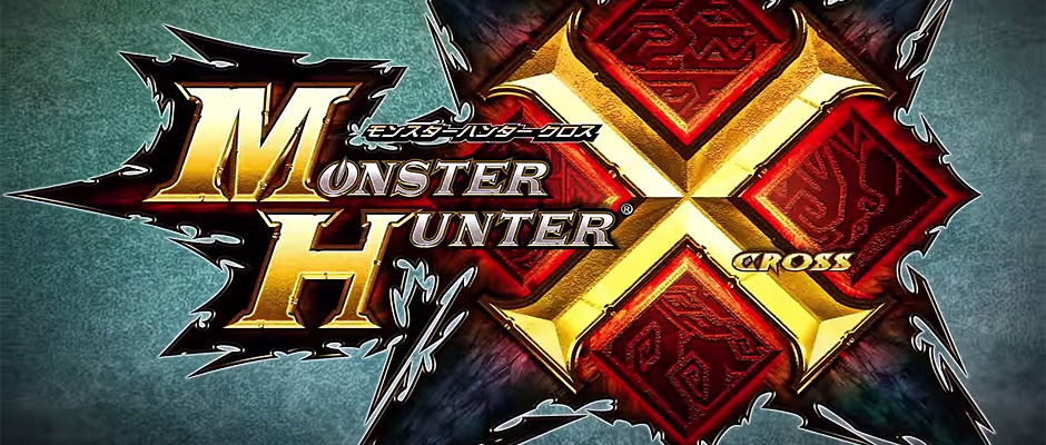 portada-monster-hunter-x