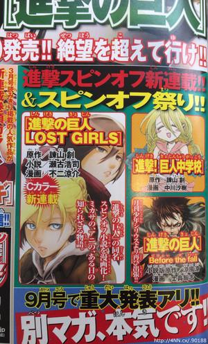 shigeki-no-kyojin-lost-girls