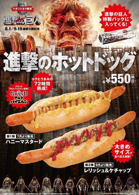 shingeki-no-kyojin-hot-dog