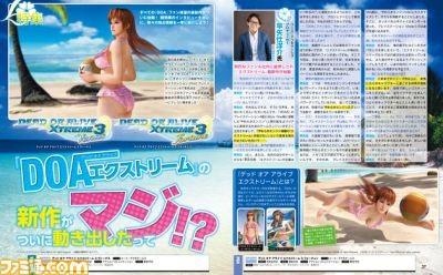 DoAX3_Famitsu02
