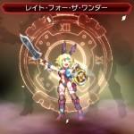 ProjectXZone2_FamitsuAug08