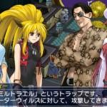 ProjectXZone2_FamitsuAug09