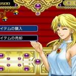 ProjectXZone2_FamitsuAug10