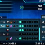 ProjectXZone2_FamitsuAug13