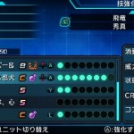 ProjectXZone2_FamitsuAug14
