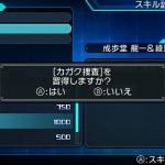 ProjectXZone2_FamitsuAug15
