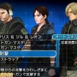 ProjectXZone2_FamitsuAug16