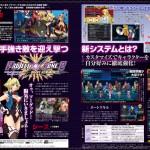 ProjectXZone2_FamitsuAug17