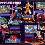 ProjectXZone2_FamitsuAug18