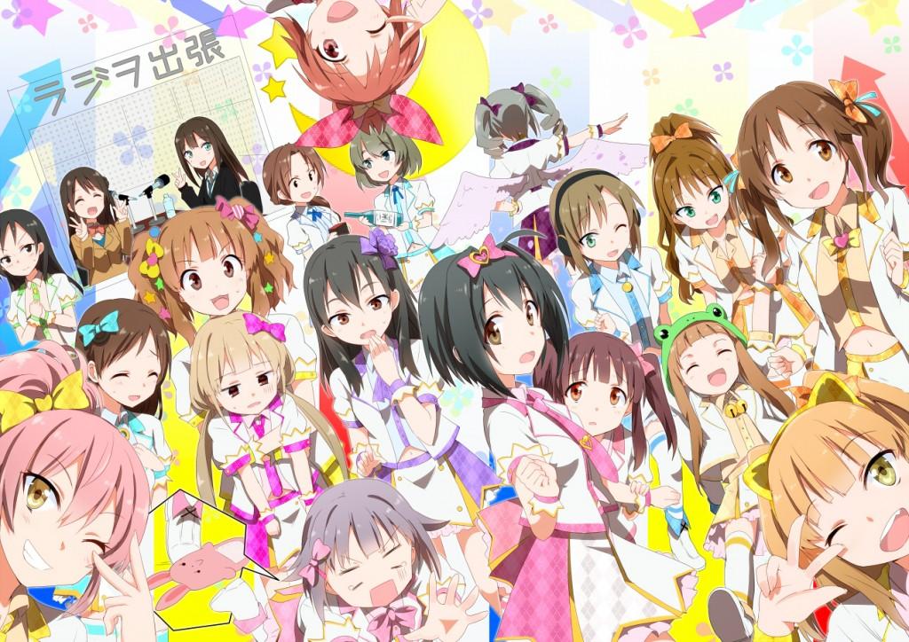 Guía para sobrevivir la temporada anime verano 2015 Pt. 2