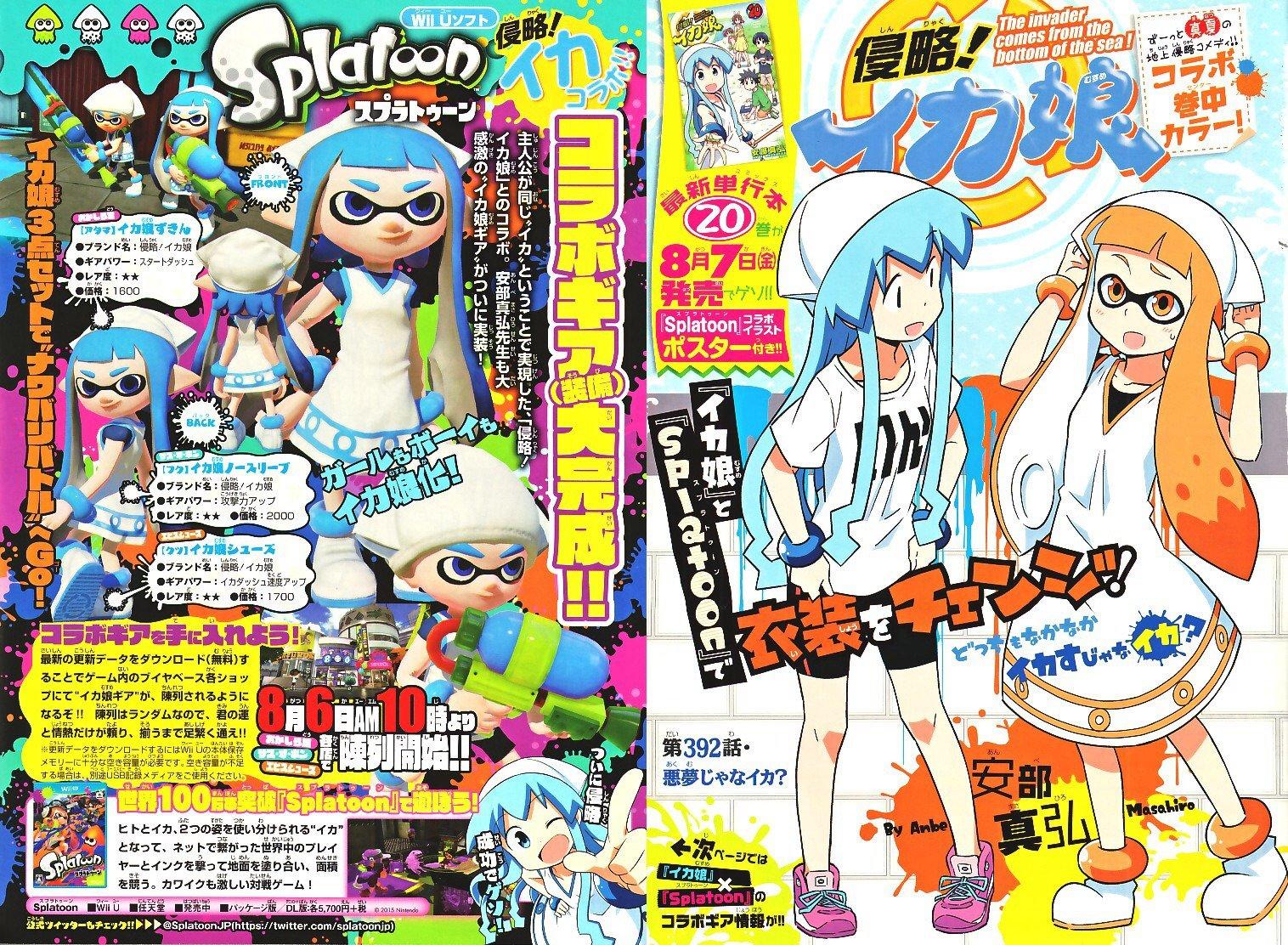 ika-musume-squid-girl-splatoon