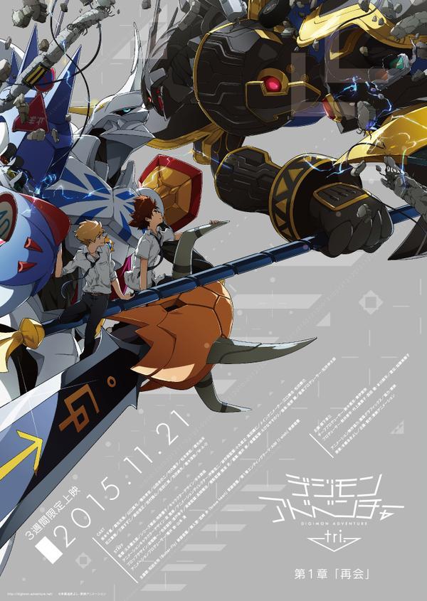 imagenes-anime-digimon-adventure-tri