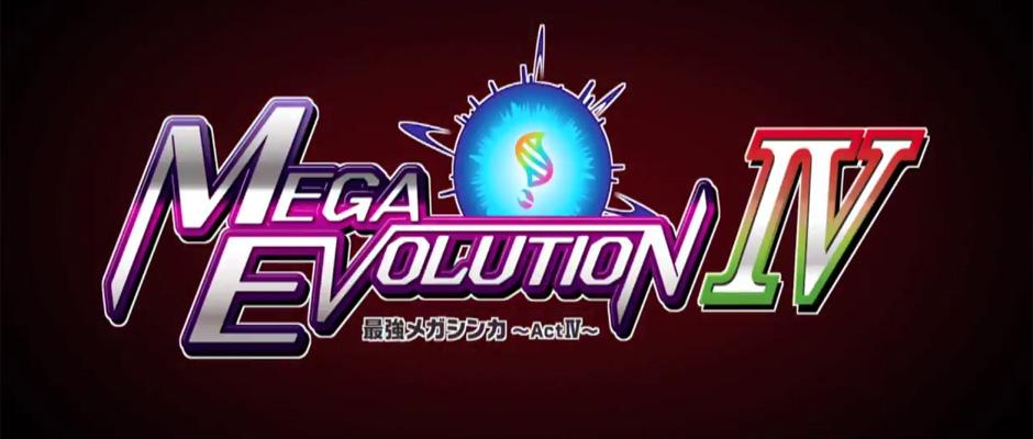 mega-evolution-iv