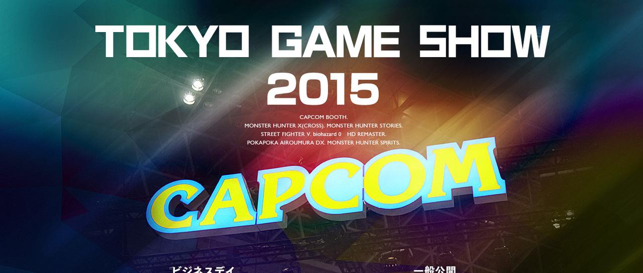 tokyo-game-show-capcom