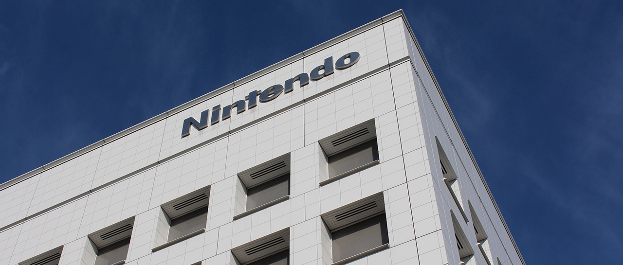 Nintendo_Offices