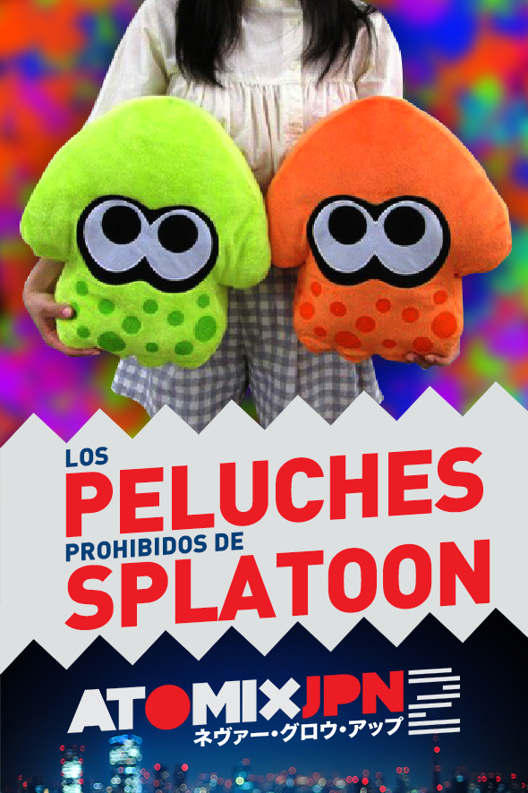 POSTER_PELUCHES_NINTENDO