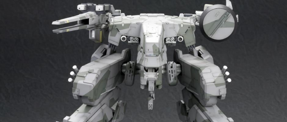 Los 8 mechas más cool de Metal Gear