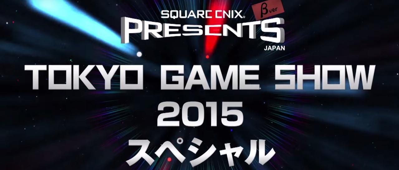 SquareEnixTGS2015