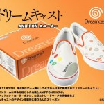 anippon-dreamcast