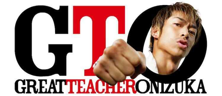 great-teacher-defa