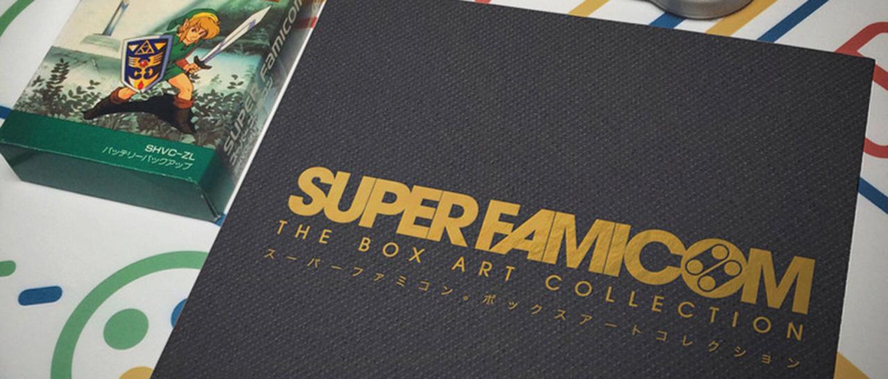 Famicom_book