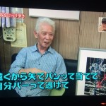 JapaneseGamer79Years_02