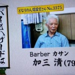JapaneseGamer79Years_03