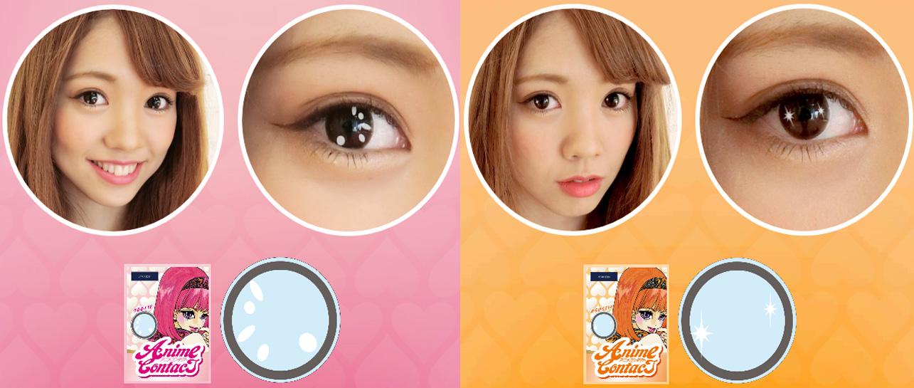 comprar-lentes-de-contacto-anime-cosplay