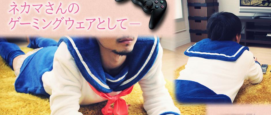 disfraz-sailor-moon-hombre