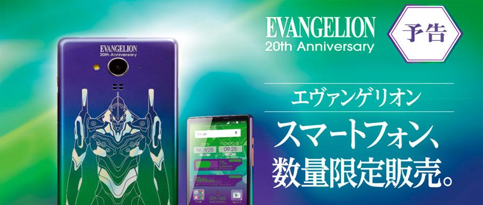 Evangelion  ccdc11d7d741