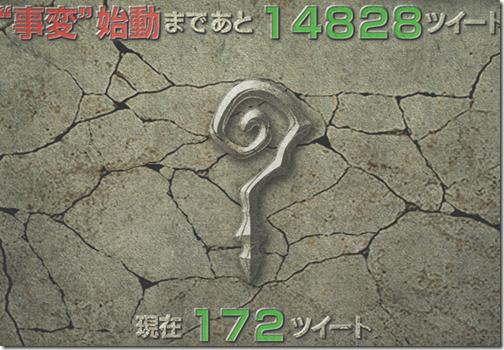 shin-megami-tensei-iv-sorpresa-01