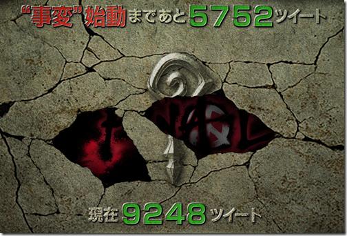 shin-megami-tensei-iv-sorpresa-02
