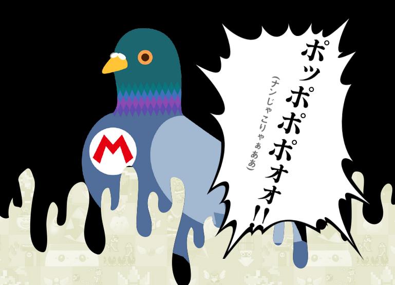 super-mario-maker-comic-04