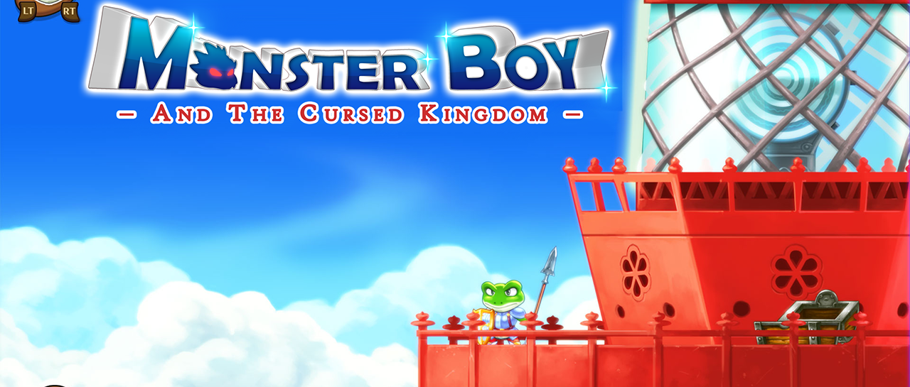 1450811468-monster-boy-screenshot-new-3
