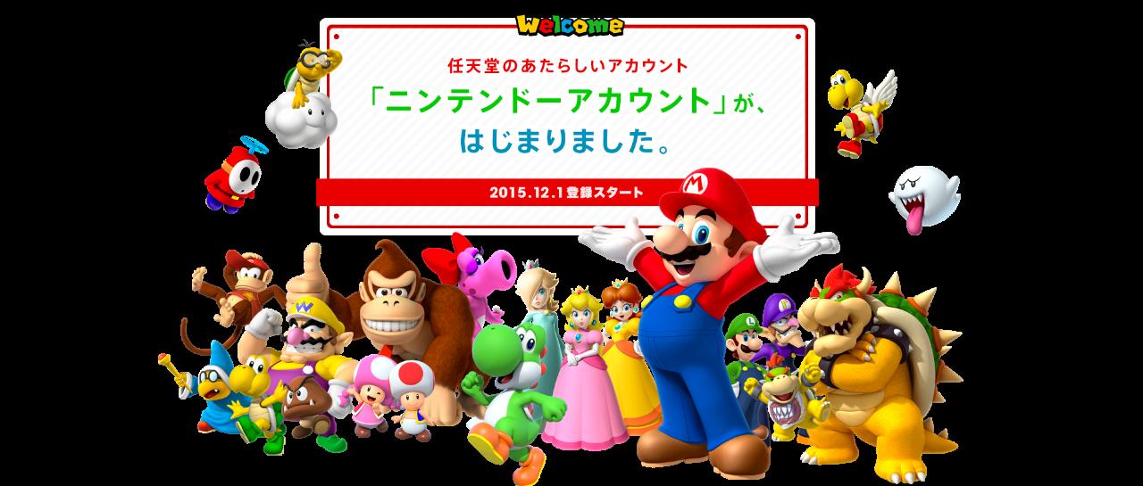 NintendoAccount_Jp