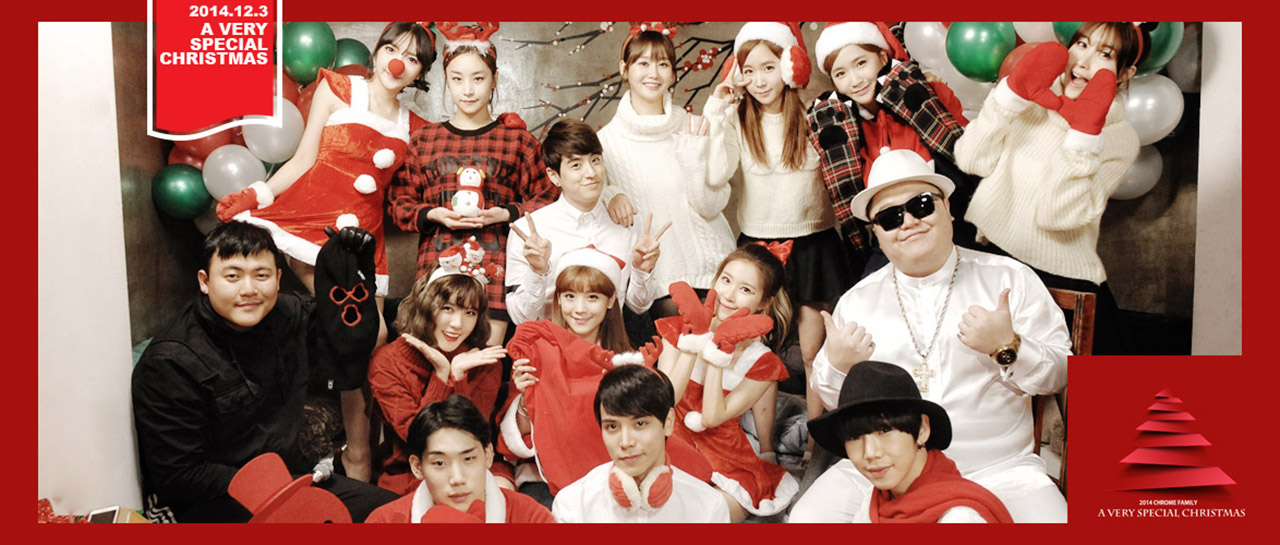 crayon-pop-a-very-special-christmas