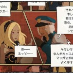 galeria-gravity-rush-remastered-03