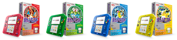 pokemon-2ds-japon