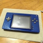 GameBoyMacro10