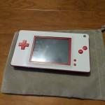 GameBoyMacro13