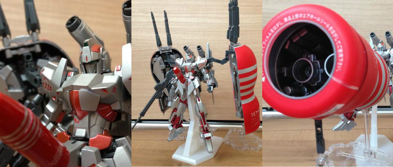 GundamTenga