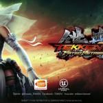 Tekken7_FatedRetribution_Nina01
