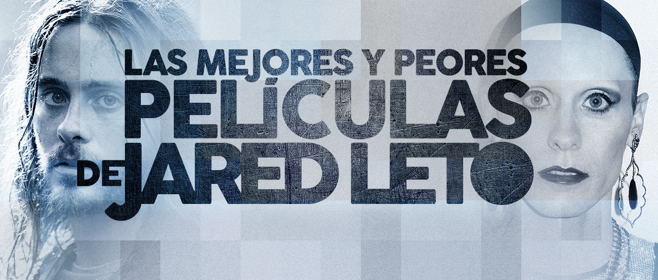 atomix_mejores_peores_peliculas_jared_leto