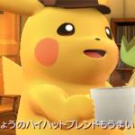 detective-pikachu-04