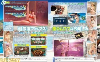 FamitsuPoleDance02