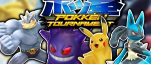 pokken-tournament-personajes